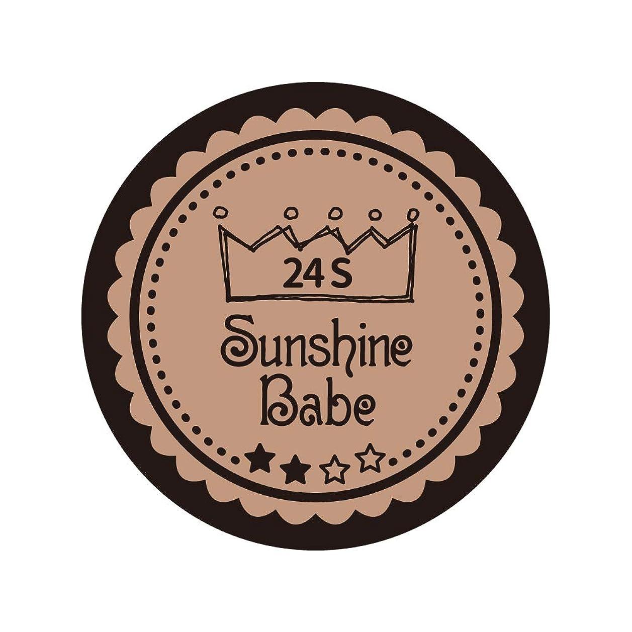 スケッチスキーオーナメントSunshine Babe コスメティックカラー 24S ベージュローゼ 4g UV/LED対応