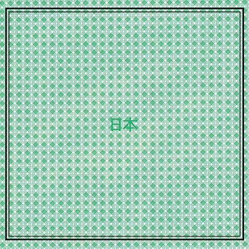 Shapeshifter (Map of Honshu Mix)