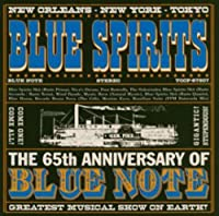 Blue Spirits-Bn Cover by Various (2008-01-13)