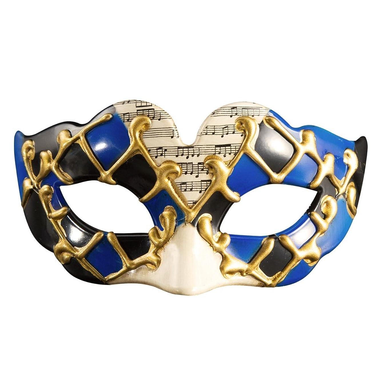 カップ認める慢なクリエイティブキッズハーフフェイスハロウィンマスクパーティー新しいファンシードレスボールマスク (Color : #3)
