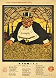 World of Art Propaganda-Poster, Vintage-Stil,