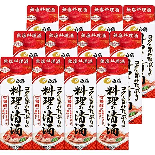 白鶴酒造 白鶴 コクと旨みたっぷりの料理の清酒 500ml×12 [1609]
