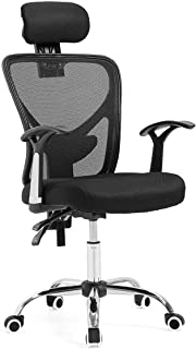 Adjustable Breathable Ergonomic Mesh Office Computer Chair with Lumbar Support & Headrest Swivel Black