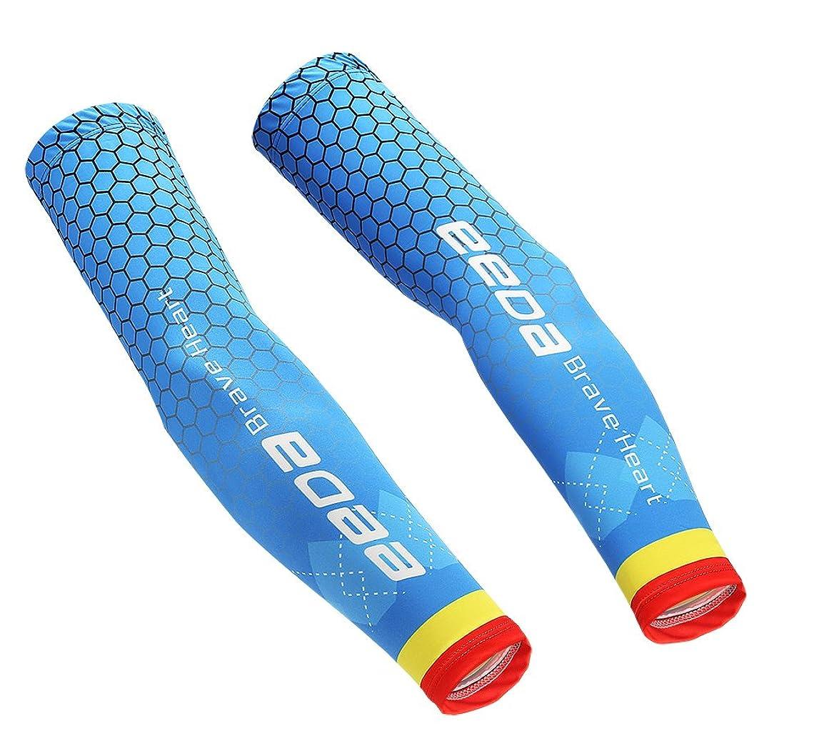永遠のれる炭水化物Bwiv サイクリング用 アームカバー uvカット 腕カバー ひんやり 冷感アームスリーブ メンズ スポーツ アウトドア 紫外線 2枚組 ブルーS
