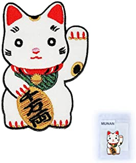 Cute Maneki-neko Japan Japanese Lucky Cat DIY Embroidered Sew Iron on Patch