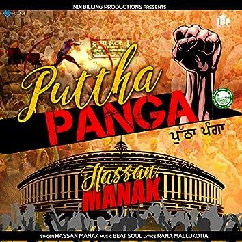 Puttha Panga