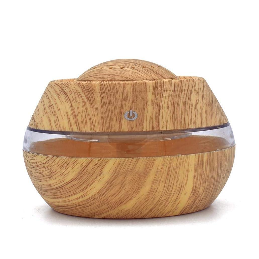 エゴマニア石鹸不確実芳香 拡張器 清涼 薄霧 加湿器 騒音36dB 以下 ミスト アロマ フレグランス 癒し リラックス 調光 LED 寝室 (Color : Light wood)