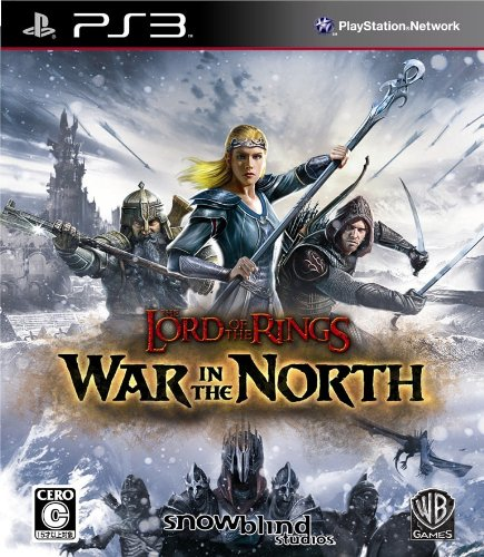 Lord of the Rings: War in the North (japan import)