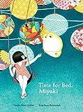 Image of Time for Bed, Miyuki