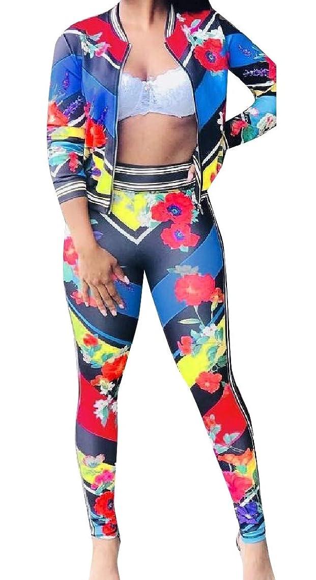 半球コンソールずるいCandiyer 女性デジタル印刷オーバーサイズ屋外ジョガースウェットシャツセット