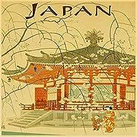 大人と12歳以上の子供向けのジグソーパズル3000ピース日本の建築とキャラクター3000ピースのジグソーパズル-48.03x31.88インチ(122 x 81cm)