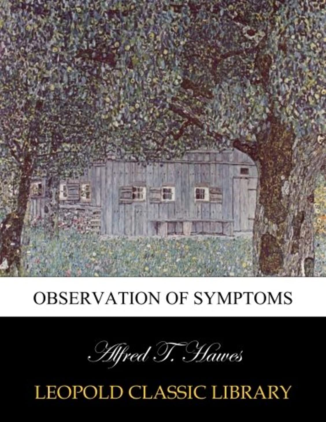 ワックス鳩局Observation of symptoms