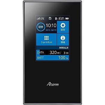 NEC SIMロックフリー LTE モバイルルーター Aterm MR04LN 3B( デュアルSIM 対応 / microSIM ) PA-MR04LN3B