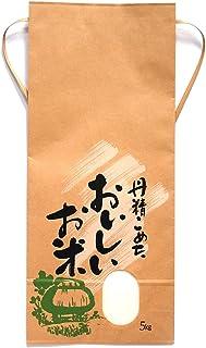マルタカ クラフト 丹精こめたおいしいお米(銘柄なし) 5kg用紐付 100枚セット KH-0380