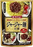 ダイショー ジャージャー麺 の 素 (200g×10袋) 甜麺醤のコク にんにくの風味