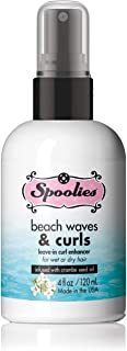 Spoolies Beach Waves & Curls, Leave-in Curl Enhancer - for wet or dry hair treatment, with essential oils. Sulfate free, paraben free, phthalate free, and safe for color-treated hair, Made in USA
