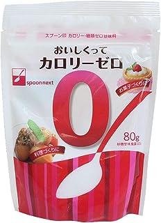砂糖 おいしくってカロリーゼロ 三井製糖 80g スクラロース