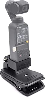 YOULIDA OSMO POCKET 2 クリップ マウント バックパック マウント アクセサリー 360°回転式 Osmo Pocket 拡張用カメラスタンド 耐久性 実用性 便利 動画撮影 旅撮影
