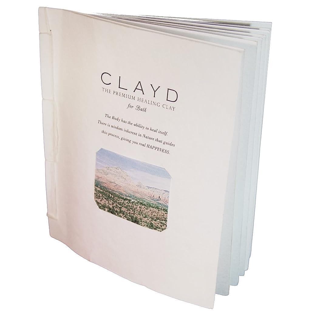 あいまいな特異なシャーククレイド WEEK BOOK 30g×7包