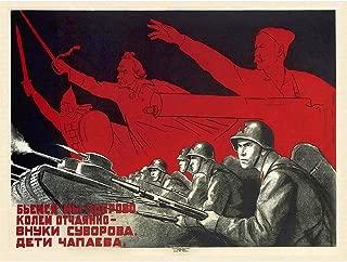 Wee Blue Coo War Ww2 Red Army Bayonet Gun Tank Soviet Union Vintage Advertising Unframed Wall Art Print Poster Home Decor Premium
