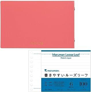 マルマン バインダー イントゥーワン ミニサイズ プラスチックバインダー[ピンク]+書きやすいルーズリーフ ミニ B7変型メモリ入6mm罫 FM61-08+L1431 2種2個組み