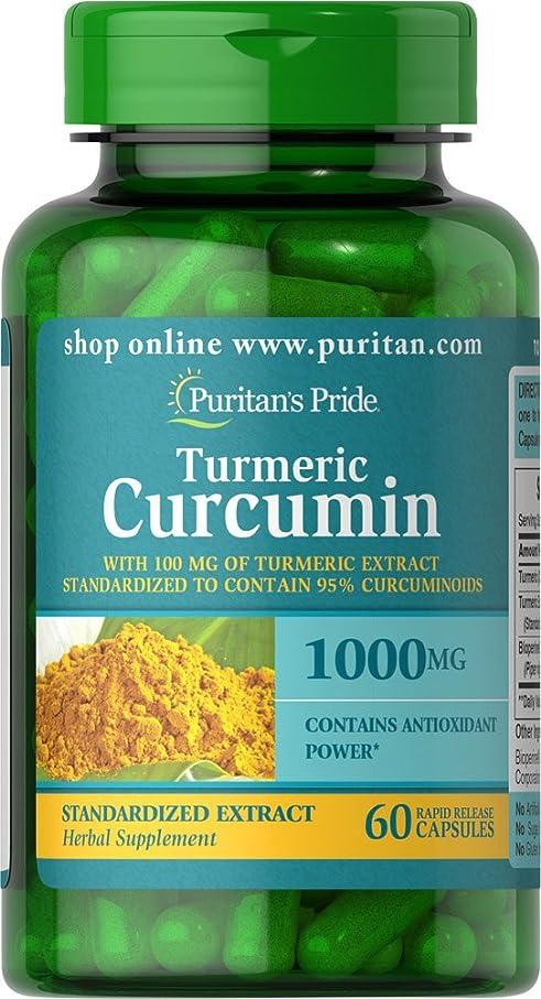 責め苦味イタリアのピューリタンズプライド(Puritan's Pride) ターメリック ウコン クルクミン 1000 mg.カプセル
