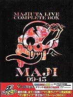 ゴッドタン ブルーレイ マジ歌ライブ コンプリート BOX MAJI 09-15