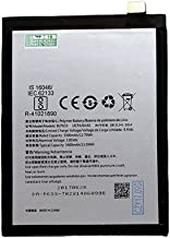 htc one m8 battery price