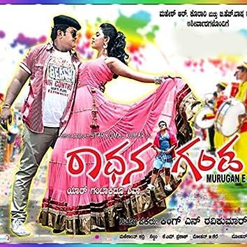 Radhana Ganda (Original Motion Picture Soundtrack)