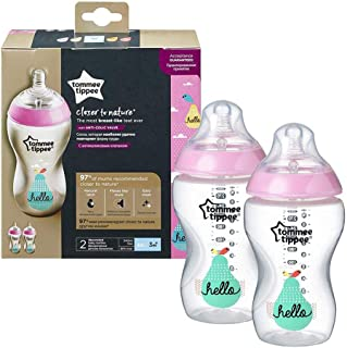 Tommee Tippee Closer to Nature Easi-Vent Decorative Milk Feeding Bottle 340 ml, Moon White, Pack of 2