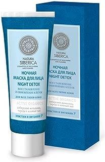 ACTIVE ORGANICS Face Night Mask - Night Detox
