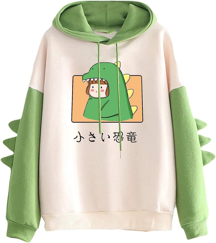 Womens Workout Hoodie Sweatshirt Cute Dinosaur Printed Blouse Top Comfy Drawstring Patchwork Sweatshirt