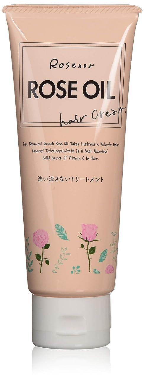 韓国語ダルセット倒錯ロゼノア ローズヘアクリーム 150g