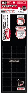 Kokuyo strong magnet sheet, single-sided pressure-sensitive adhesive with 300 x 100 x 1.0mm 1 piece of macro-S345 (japan import)
