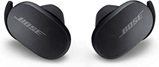 Bose QuietComfort Earbuds - Triple Black