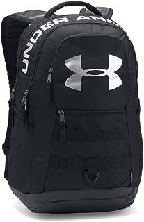 Under Armour Big Logo Backpack
