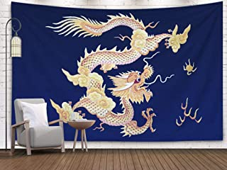 Pamime Wall Art Hanging Tapestry, Home Decor Tapestry Embroidery in Silk Chinese Dragon Dorm Room Bedroom Living Room 80x60 Inches(200x150cm) Bedspread InHouse