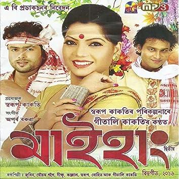 Maihang Dwitiya