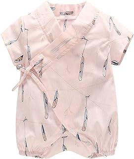 Amazon.es: 0 - 20 EUR - Camisas de pijama / Ropa para dormir y ...