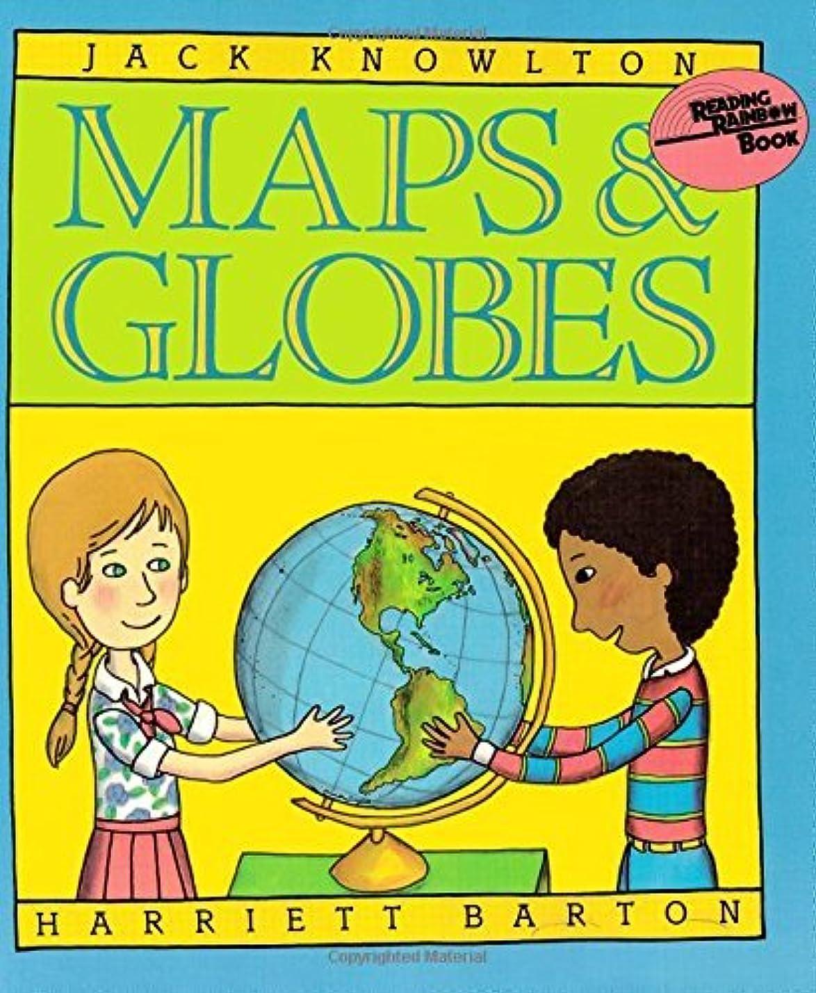 亡命ダンス実際にMaps and Globes (Reading Rainbow Book) (English Edition)