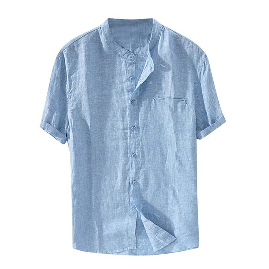 スプーン前進明るいOD企画 メンズ シャツ ハンサム 折り襟 亜麻 ボタンダウン ポロシャツ ソリッドカラー 夏服 吸汗速乾 開襟コート 前開きシャツ 原宿風 日常 通勤 純色 上着 男性 無地 リネン 普段着 アウトドア トップス メンズ Tシャツ