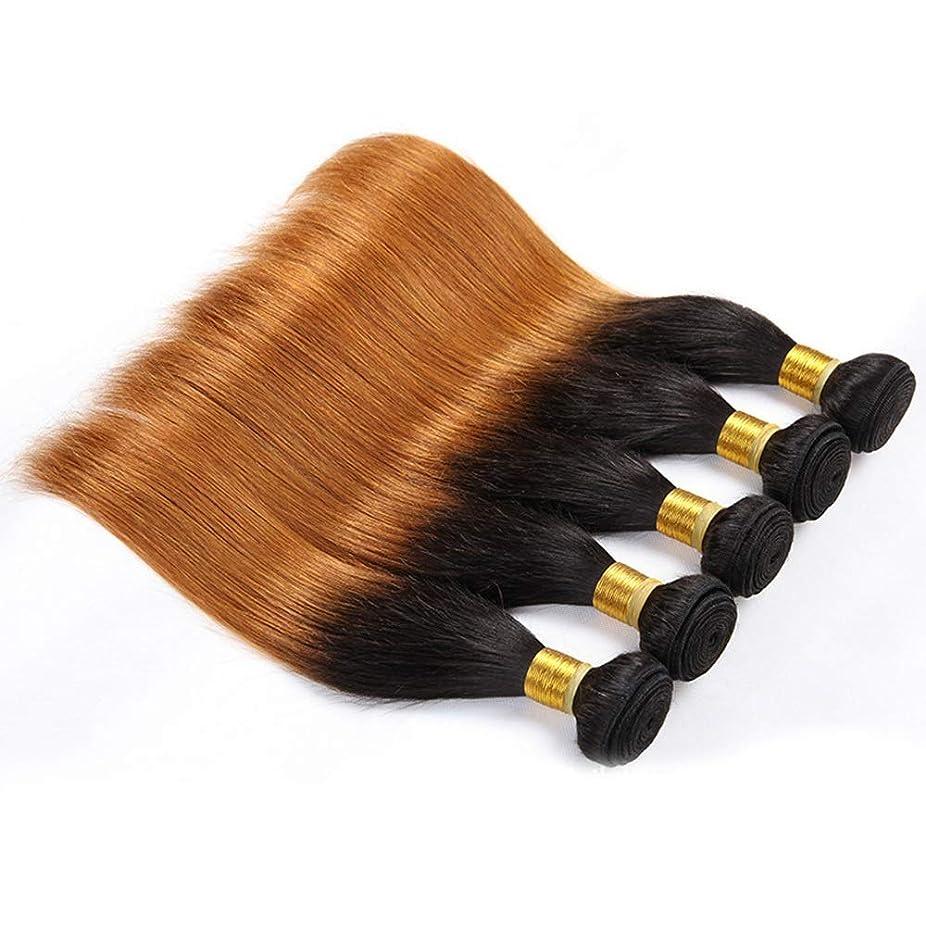 同盟くま日食Yrattary ブラジル織りストレートヘアエクステンション - 1B / 30ブラックからブラウン2トーンの色人間の髪の毛1バンドル(100g、10