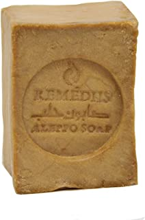 Aleppo Soap, 7 Oz. Authentic, Natural, Contains 20% Laurel Bay Oil, Traditional Production, Natural, Anti-Itching, Antibacterial Soap, Eczema Soap, Dry Skin, Itchy Skin