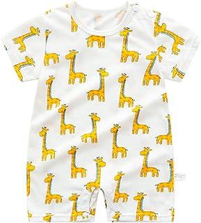 Pijama para bebé (100% algodón, 100% algodón), diseño de jirafa