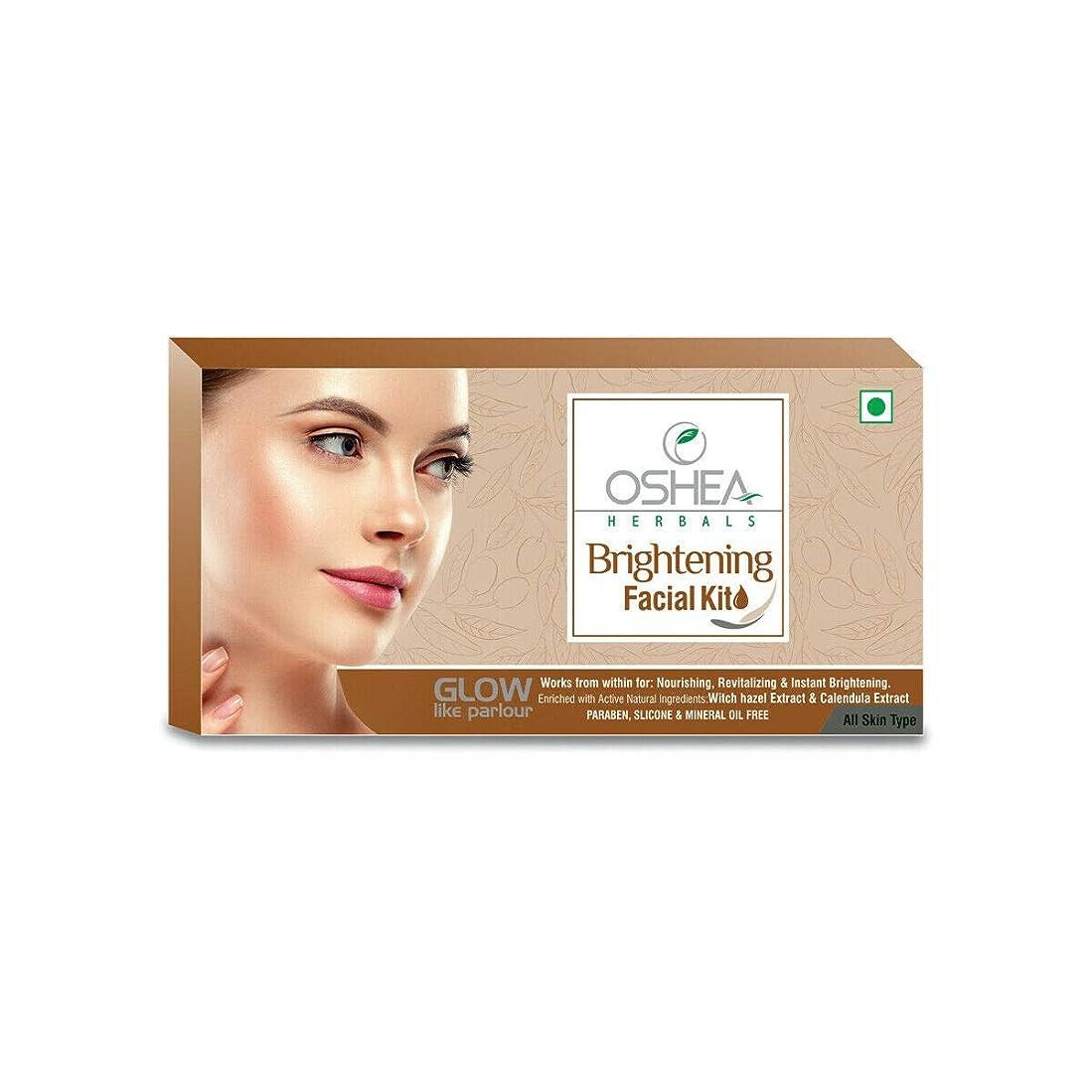 クリープ等しい謙虚Oshea Herbals Brightening Facial Kit 55g cleanses the skin Provides nourishment Oshea Herbals 明るくする フェイシャルキットが肌を清潔にし、栄養を与えます