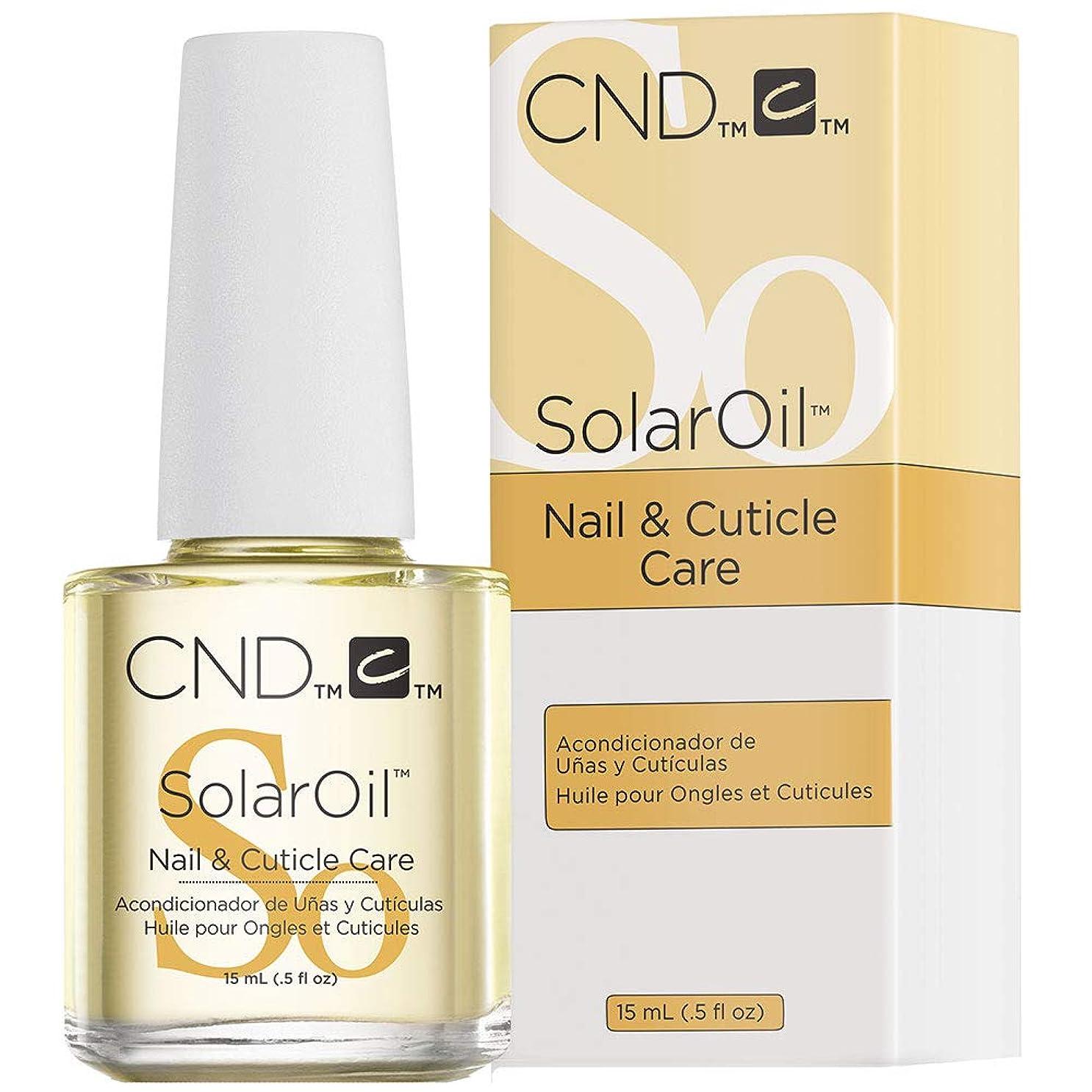 舞い上がるだます東ティモールCND solar Oil nail and cuticle conditioner 15ml