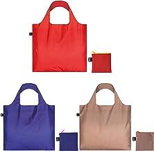 أكياس التسوق القابلة لإعادة الاستخدام من لوكي، لون بنفسجي داكن، مجموعة من 3