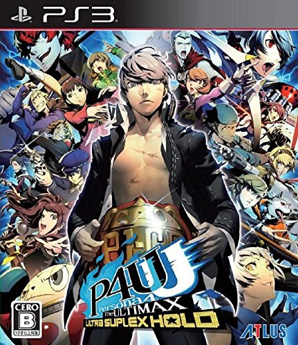 Persona 4 The Ultimax Ultra Suplex Hold (Japan Import) [PS3]