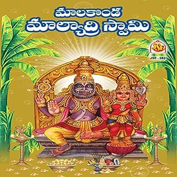 Malakonda Malyadri Swami