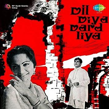 Dil Diya Dard Liya (Original Motion Picture Soundtrack)